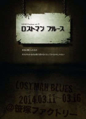 lostman_blues01