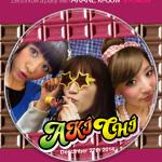 akichi2014