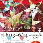 VF2015-leaflet1a