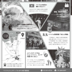 VF2015-leaflet1b