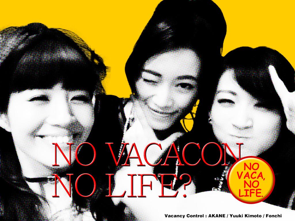 vaca life