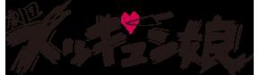 zqn-logo