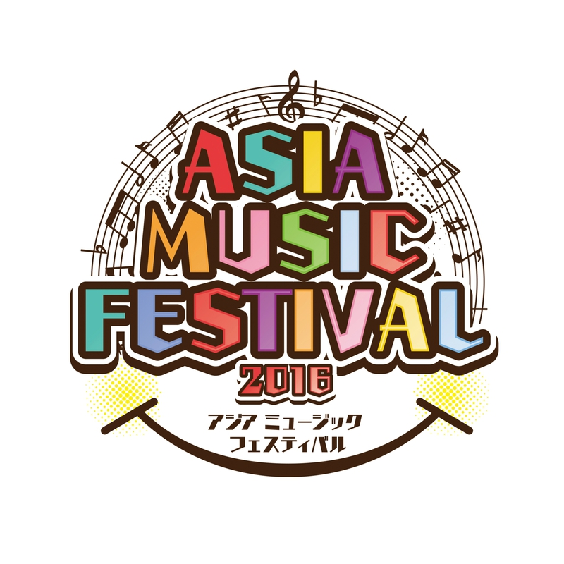AMF2016_logo_data2