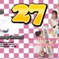 10.23.2016 #27 光上せあら & Vacancy Control 初!2マン