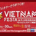 OCT. 29th SAT. VIETNAM FESTA in KANAGAWA 2016