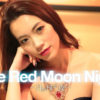 The Red Moon Night -月が飛ぶ夜-
