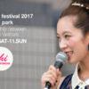 Viet Nam festival 2017