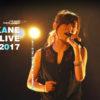 AKANE ソロ Live 2017 ~セッション気味にやりますがよろしければ~