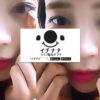 フォンチーの17 Live(イチナナ)