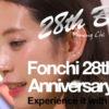 フォンチー 28th birth anniversary event