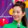 """<span class=""""title"""">ベトナムフェスティバル2020 ~ベトナム・アジアの心~</span>"""