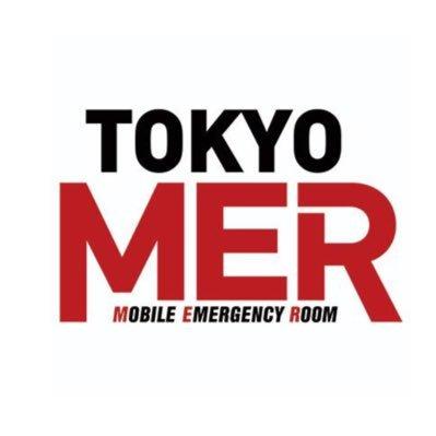 TOKYO MER logo